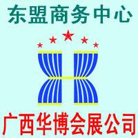 2016越南(东盟)电子暨电器展览会