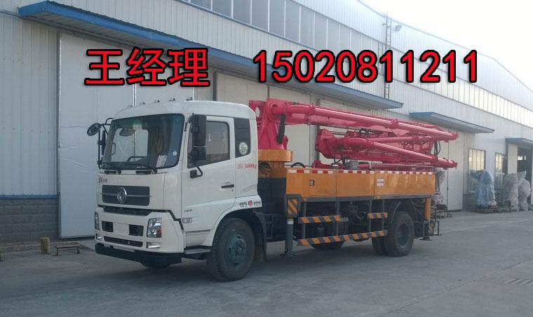 臂架泵车25米参数 HB25-4泵车最低价