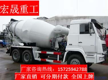 衢州陕汽4方混凝土搅拌车