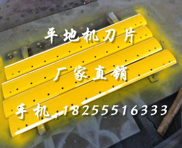 凯莫尔G190平地机刀片刀角