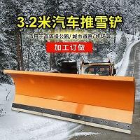 简易式汽车车载推雪铲