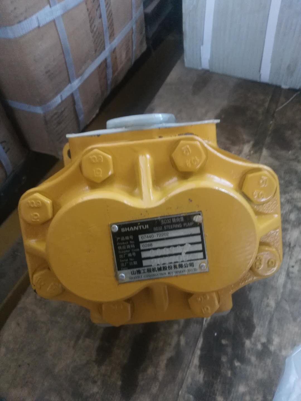 山推配件丨SD22转向泵07436-72202丨推土机配件