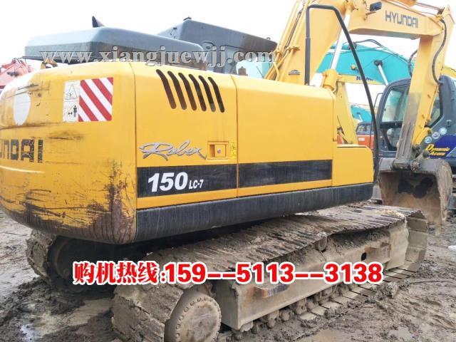 二手挖机价格,现代二手挖机价格,现代150-7挖机价格