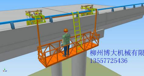 小型桥梁检测车灵活安全
