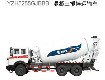 YZH5255GJBBB-2搅拌车