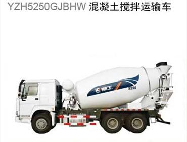 YZH5250GJBHW-3搅拌车