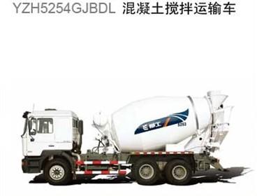 YZH5254GJBDL-1搅拌车