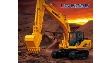 LG6225挖掘机