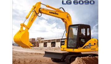 LG6090挖掘机