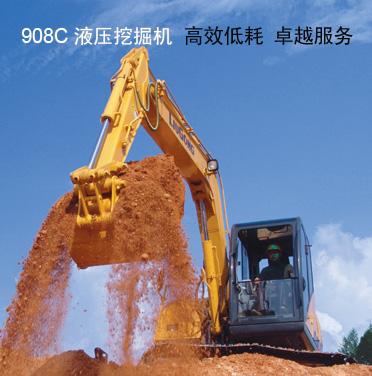 CLG908C挖掘机