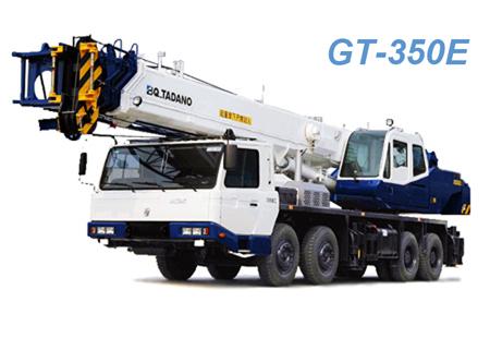 GT-350E(5361)汽车起重机