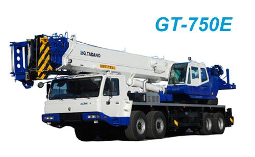 GT-750E汽车起重机