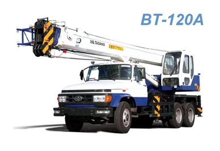 BT-120A汽车起重机