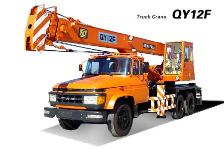 QY12F汽车起重机