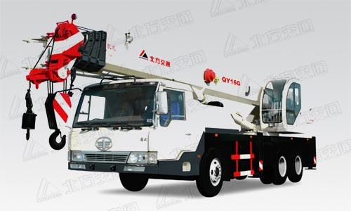 QY16G(解放)汽车起重机
