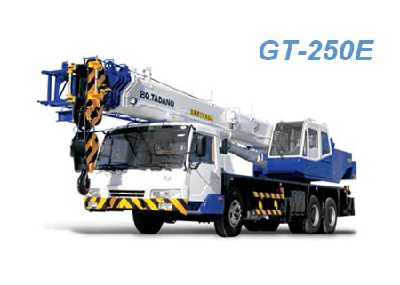 GT-250E(5325)汽车起重机