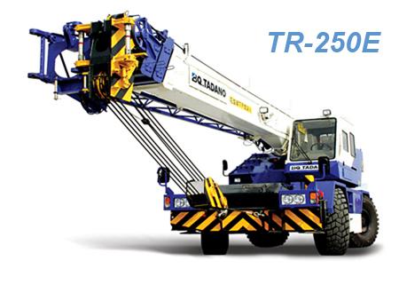 TR-250E轮胎式起重机