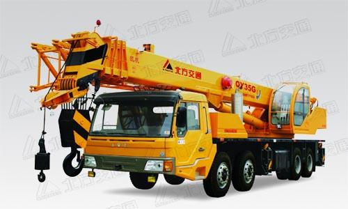 QY35G(五岳)汽车起重机