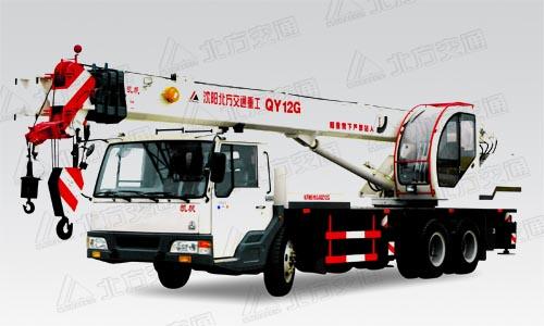 QY12G(五岳)汽车起重机