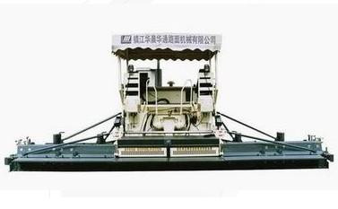 SPS75C摊铺机