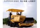 柳工SUPER509摊铺机