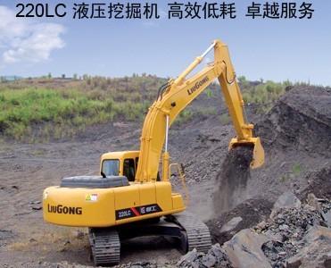 CLG200LC挖掘机