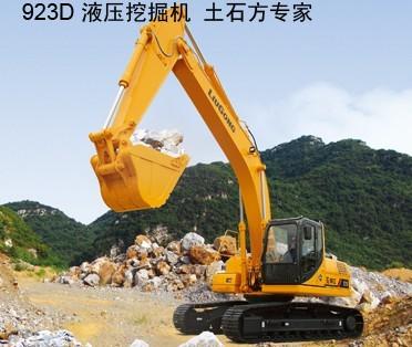 923D挖掘机
