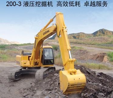 CLG200-3挖掘机