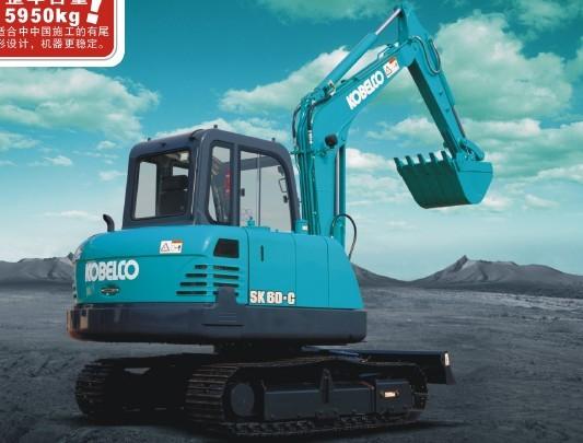 SK60-C挖掘机