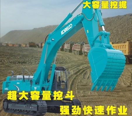 神钢SK480挖掘机