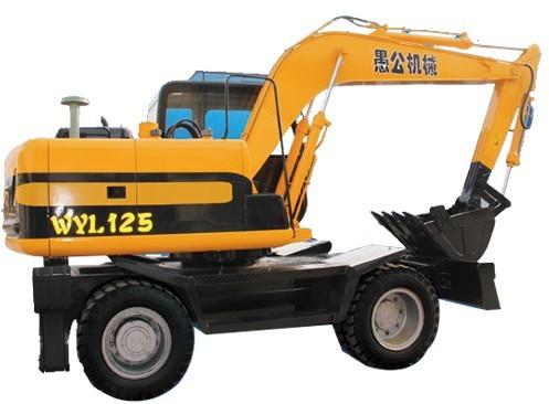 WYL125挖掘机