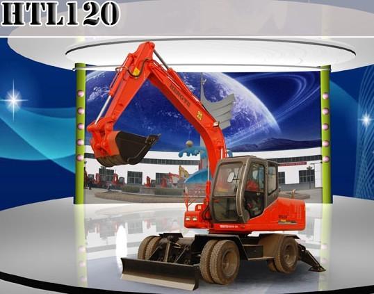 HTL120挖掘机