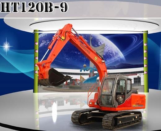 HT120B-9挖掘机