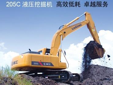 CLG205C挖掘机