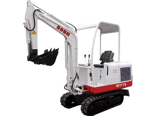 WY15挖掘机