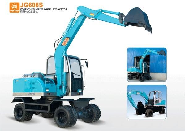 JG60-8S挖掘机