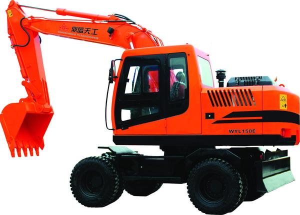 WYL150E挖掘机