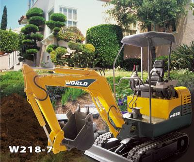 W218-7挖掘机