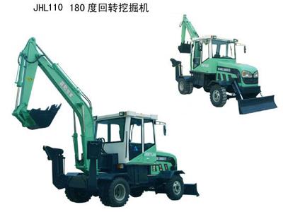JHL110(180度回转)挖掘机