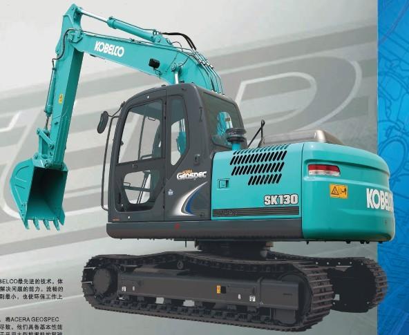 SK130-8挖掘机
