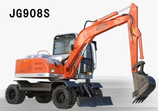 JG908S挖掘机