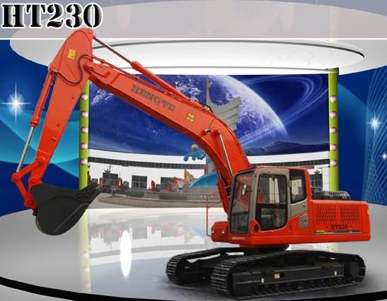 HT230挖掘机