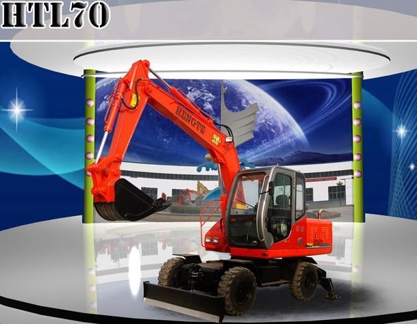 HTL70挖掘机