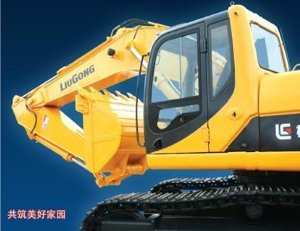 CLG936LC挖掘机