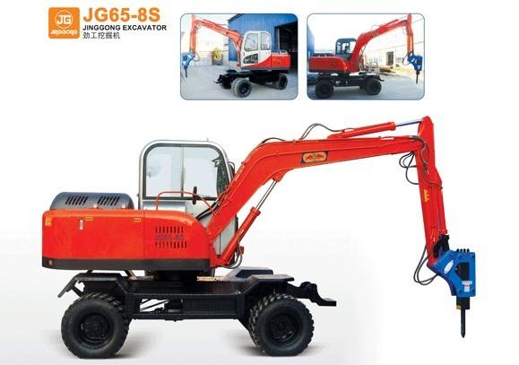 JG65-8S挖掘机