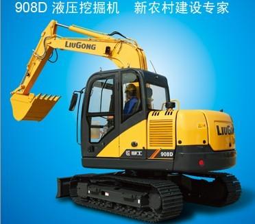 CLG908D挖掘机