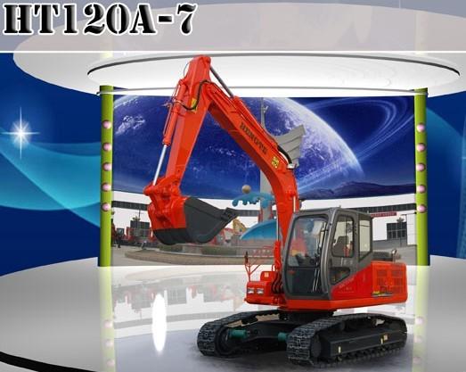HT120A-7挖掘机