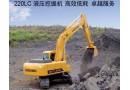 柳工CLG200LC挖掘机