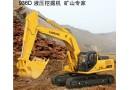 柳工936D挖掘机