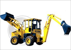 WZ25-20挖掘装载机